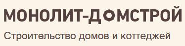 Монолит-Домстрой